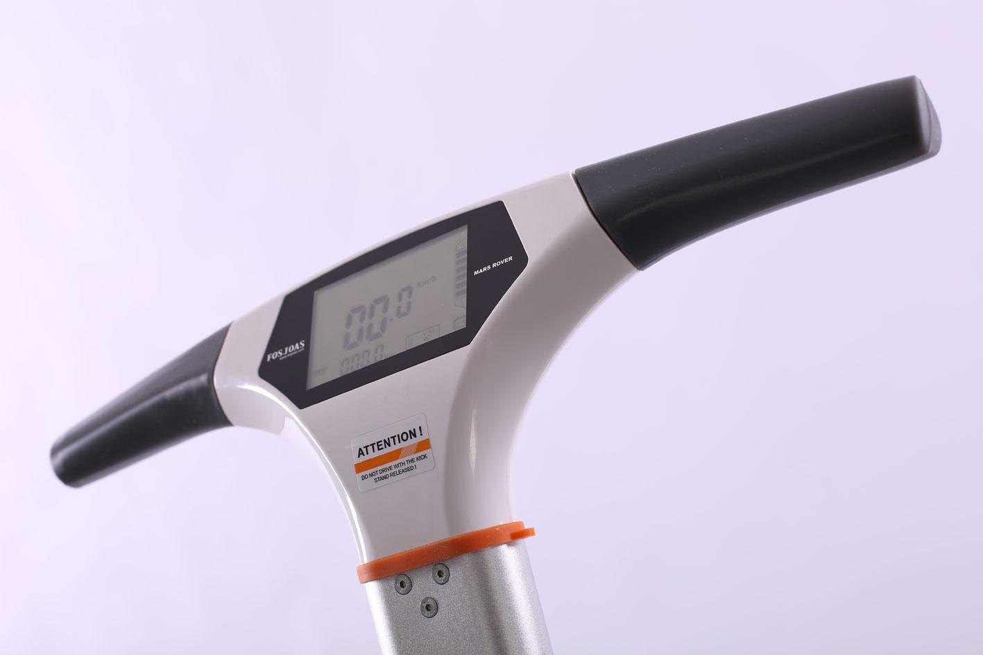 unicycle electric