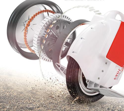 fosjoas una rueda eléctrico monociclo