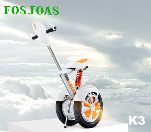 where to buy two wheel self-balancing electric scooter
