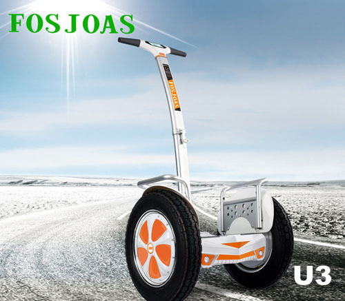 Fosjoas cheap self balancing motorized scooter