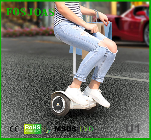 U1 intelligent cheap electric unicycle