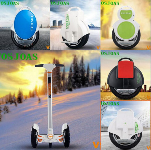 Fosjoas electric self-balancing scooters