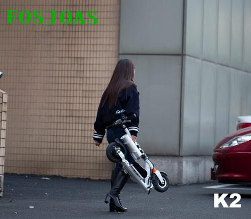 Fosjoas U1 sitting-posture electric scooter