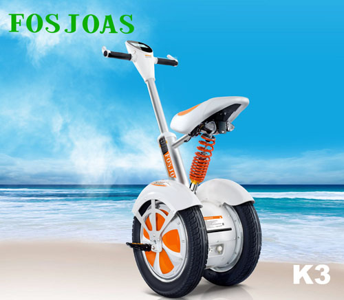 FOSJOAS two-wheeled intelligent scooter K3