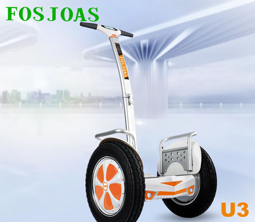 Fosjoas U3 two-wheeled electric scooter