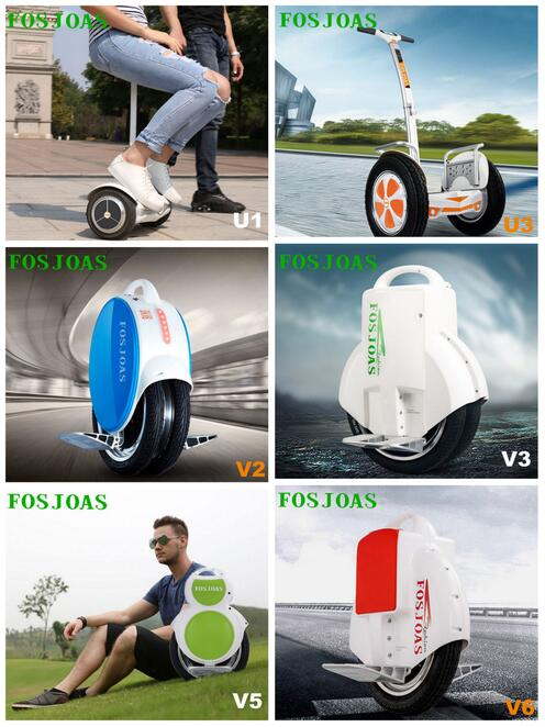 Fosjoas electric self-balancing scooter